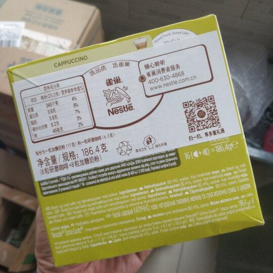 英国进口 卡布奇诺 雀巢多趣酷思(Dolce Gusto) 花式咖啡胶囊 研磨咖啡粉 16颗装 晒单图