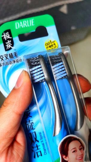 黑人(DARLIE)炭金炫洁牙刷 细毛牙刷 双环刷头 护龈 晒单图