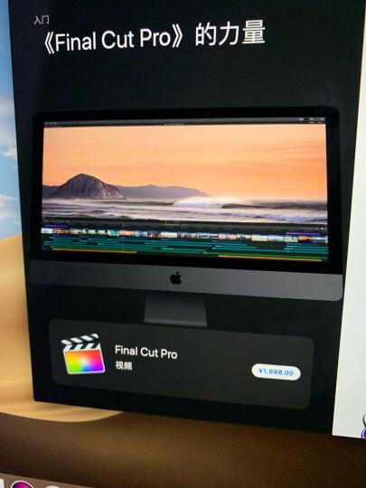 Apple Macbook Pro 13.3【无触控栏】Core i5 8G 256G SSD 银色 苹果笔记本电脑 轻薄本 MPXU2CH/A 晒单图