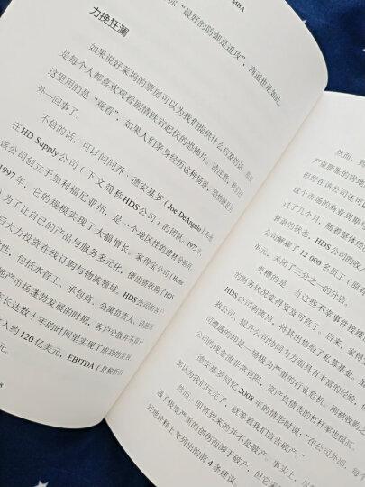杰克·韦尔奇自传(纪念版) 晒单图