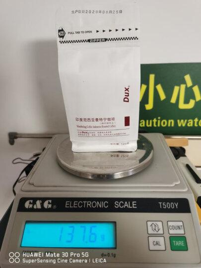 Dux印尼曼特宁咖啡(焙炒咖啡豆),苛选进口原产地高品质生豆原料,匠心新鲜焙制,手冲精品咖啡新鲜烘焙 250克 晒单图