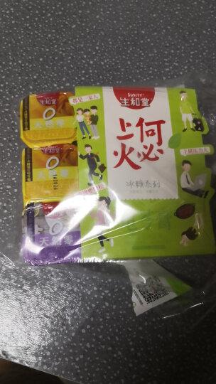 生和堂龟苓膏混合装冰糖菊花系列果冻布丁338g(11杯) 晒单图