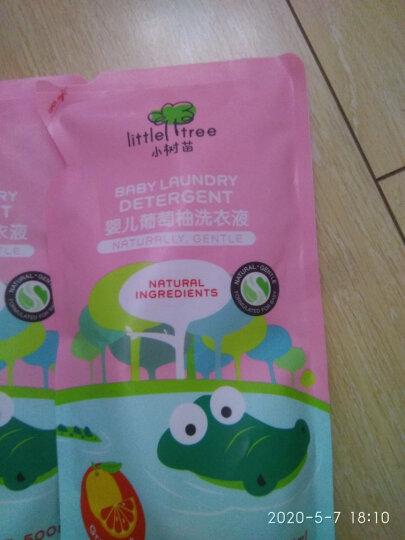 小树苗 婴儿肥皂 宝宝洗衣皂 儿童内衣皂 尿布皂 葡萄柚甜橙薰衣草180g*3 晒单图