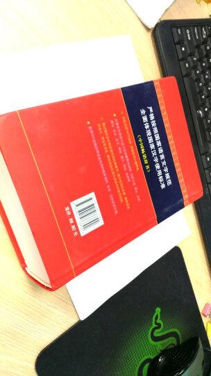 成语大词典 单色 最新修订版 小学生多功能成语词典  2020年新版中小学生专用辞书工具书字典词典 晒单图