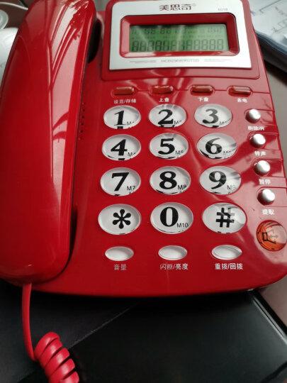 美思奇(MSQ)电话机座机 固定电话 办公家用 10组快捷拨号 免电池 8018红色 晒单图