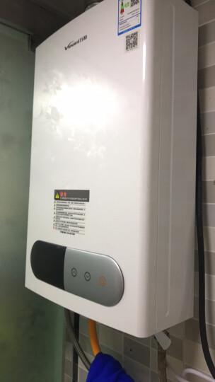 万和(Vanward)10升智能自适调温 触摸感应控制 燃气热水器(天然气) JSQ20-220J10 晒单图