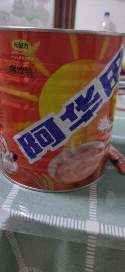 阿华田(Ovaltine)可可粉 营养多合一 早餐代餐 奶茶冲饮 蛋白型固体饮料 袋装400g(新老包装随机发货) 晒单图