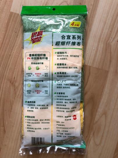 3M 思高合宜系列 多用途柔软抹布 去油污 超细纤维清洁布 4片装 晒单图
