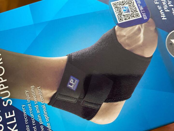 LP运动护脚踝护具篮球护踝男女扭伤防护脚腕护裸固定绷带关节768 透气排汗升级款 L单只 晒单图