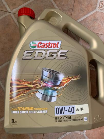 嘉实多(Castrol)磁护全合成润滑油 启停保 5W-30 C3 SN 4L装 德国原装进口 晒单图