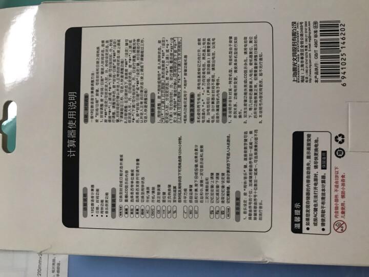得力(deli)13格扣绳设计炫彩风琴包文件包 A4事务包学生试卷包 绿 晒单图