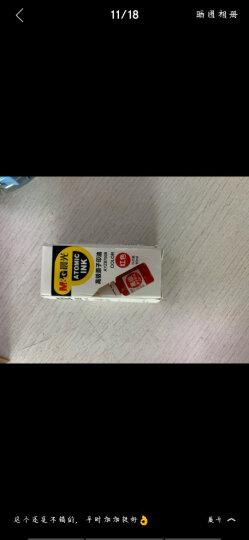 晨光(M&G)文具10ml红色财务光敏印油 办公印章印台专用印油 单瓶装AYZ97509 晒单图