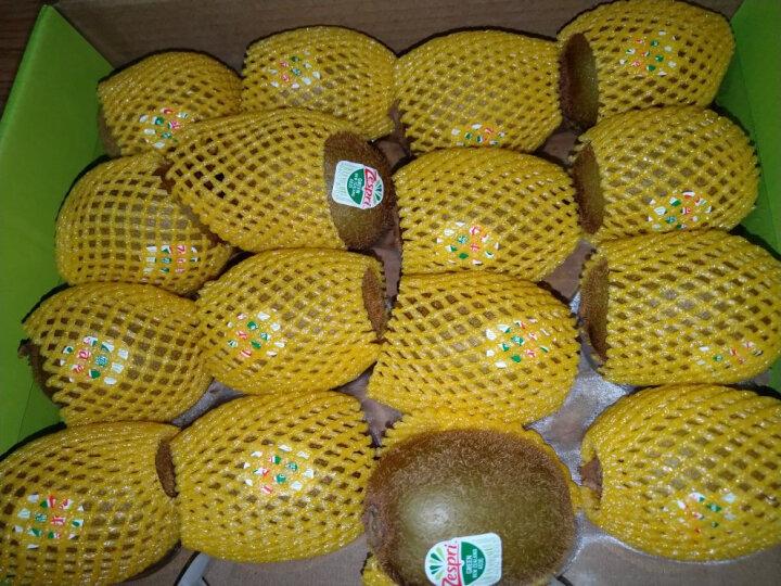 Zespri佳沛 新西兰绿奇异果 10个装 宝宝装 单果重约80-90g 水果礼盒 生鲜水果 晒单图