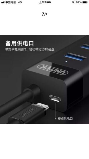 优越者(UNITEK)USB分线器带电源 高速hub集线器3.0 笔记本电脑一拖四usb扩展器多接口1.2米Y-3098CBK 晒单图