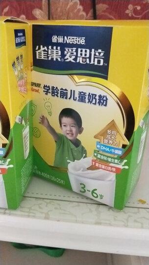 雀巢(Nestle) 儿童奶粉 4段 3-6岁 爱思培 学龄前全脂奶粉  进口奶源 调制牛奶粉 独立包装 盒装400g 晒单图