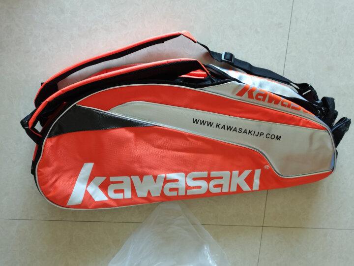 川崎KAWASAKI羽毛球拍包双肩背包独立鞋袋6支装大容量TCC-8604 晒单图