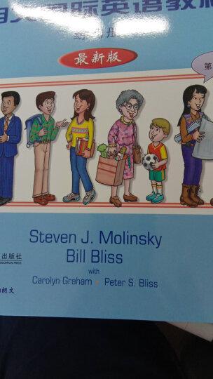 SBS朗文国际英语教程(1)学生用书+练习册+MP3光盘(最新版) 晒单图