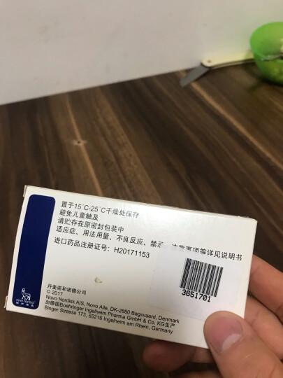 诺和龙 瑞格列奈片 1mg*30片/盒 晒单图