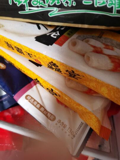 大牧汗 精制肥牛片540g 原切谷饲牛肉(适用做菜、涮火锅)火锅肉卷 牛肉生鲜 肥牛卷 晒单图