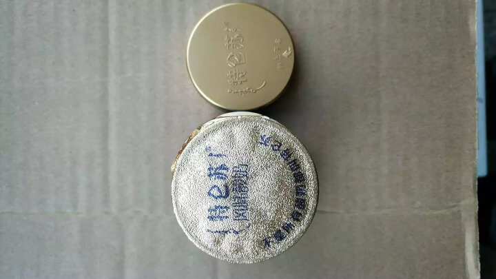 蒙牛 特仑苏 榴莲口味 115g*3 低温酸奶酸牛奶 风味发酵乳 晒单图