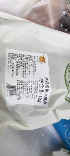 澳纽宝 新西兰原切牛腱子肉 1kg 草饲牛肉生鲜 晒单图