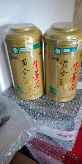 双营牛蒡茶牛蒡根正品 【买二送一原品】黄金牛蒡茶 250g*1罐 晒单图