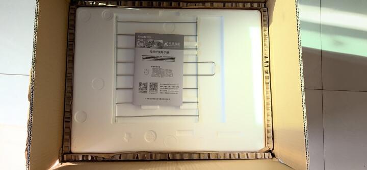 格兰仕变频微波炉 光波炉 不锈钢内胆  25L 800W 智能平板 微蒸烤一体机 A7(B0) 晒单图