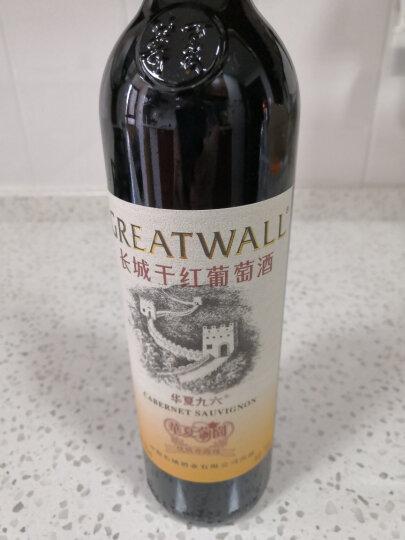 长城 华夏葡园九二珍藏级赤霞珠干红葡萄酒 750ml 木盒 单瓶装 中粮出品 晒单图