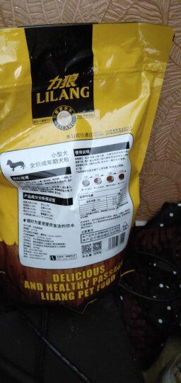 亨蒂狗狗磨牙棒深海盛宴双味扭条紫薯蔬菜味宠物零食狗狗洁齿 牛奶芝士80g 晒单图