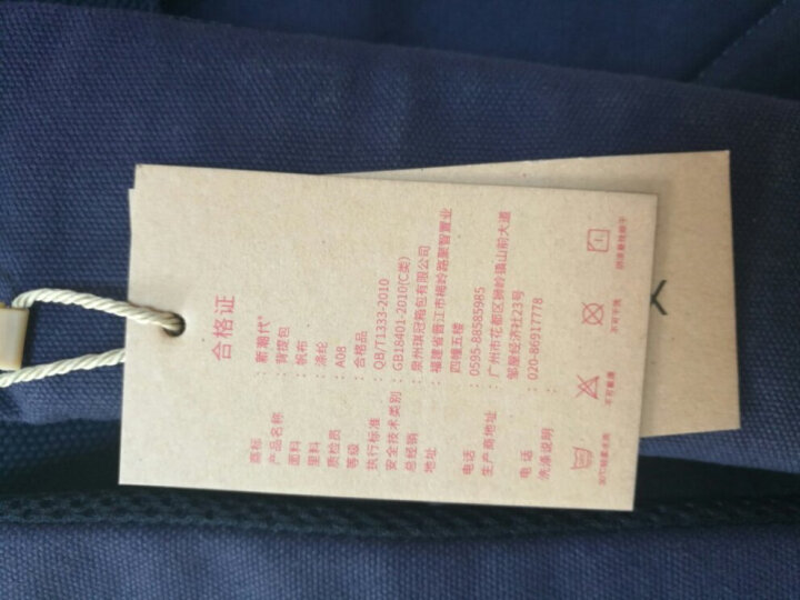 新潮代 旅行包男帆布背包大容量男士双肩包休闲潮流运动行李包多功能登山包旅游包 蓝黑色(帆布大容量设计) 双肩包 晒单图