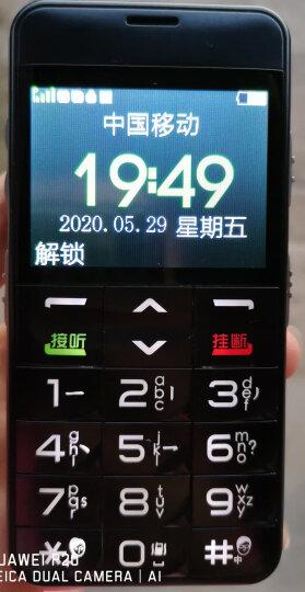 守护宝(上海中兴易联)U288+ 黑色 环保材质 直板按键 超长待机 移动联通2G 老人手机 学生备用功能机 晒单图