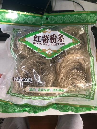 富昌 红薯粉条300g 宽粉 酸辣粉 方便速食 火锅凉拌粉丝南北干货 晒单图