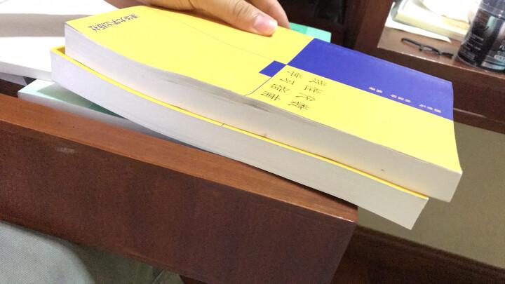 包邮 清华社 线性代数 第2版第二版 教材+学习指南 居余马 清华大学出版社 高校理工科教材大学 晒单图