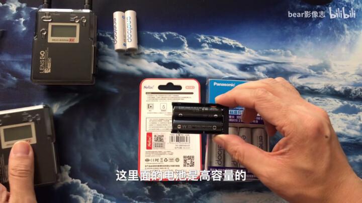 松下爱乐普(eneloop)充电电池7号七号4节高性能套装适用相机玩具仪器KJ55MCC04C含55快速充电器 晒单图