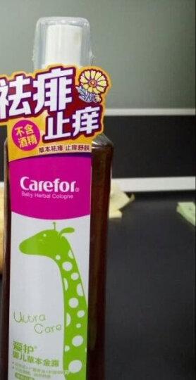 爱护(Carefor)宝宝草本金露200ml 婴儿金水喷雾祛痱止痒花露水 晒单图