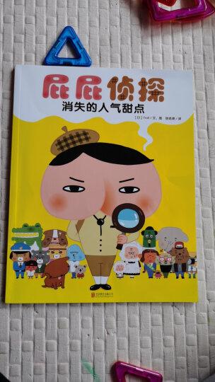 做孩子最好的英语学习规划师:中国儿童英语习得全路线图  晒单图