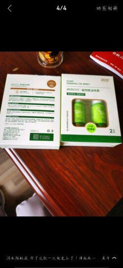 润本(RUNBEN) 植物精油扣 3个装  (经典版/颜色随机) 晒单图