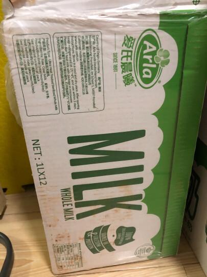 爱氏晨曦 进口全脂纯牛奶1L*12 整箱德国原装 全脂早餐奶家庭装 晒单图