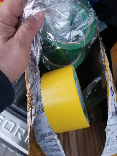 U牌(U)4.8cm宽PVC地毯胶带 防水diy装饰装修地面无痕 斑马线地毯胶带 车间划线贴地胶带 黄色/4.8cm宽17米长(3卷装) 晒单图