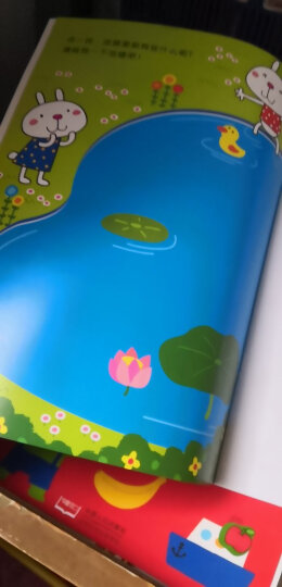 邦臣小红花·动脑贴贴画(4-5岁 套装共4册) 晒单图