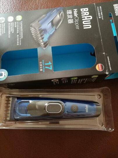 博朗(BRAUN)电动理发器 电推剪 剃头电推子全身水洗 家用理发 HC5030 晒单图