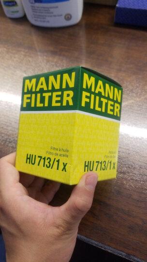 曼牌(MANNFILTER)机油滤清器/机滤HU612/2x(英朗GT/XT/君威/科鲁兹/迈锐宝/昂科拉/景程/爱唯欧/雅特H/G) 晒单图