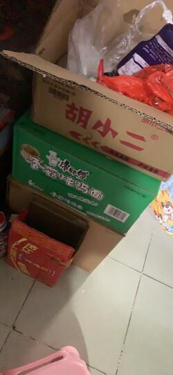 康师傅方便面开心桶香菇炖鸡桶面12桶桶面泡面整箱装休闲零食 晒单图