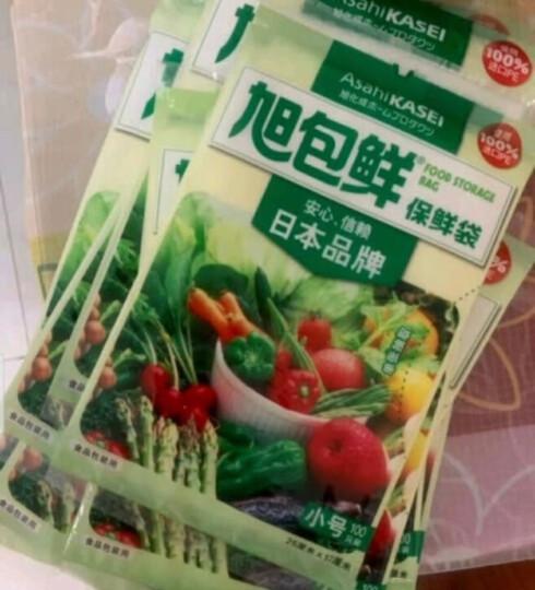 旭包鲜 日本品牌一次性PE抽取式保鲜袋小号25cm*17cm*100只装耐高温透明食品塑料袋  保鲜袋 晒单图