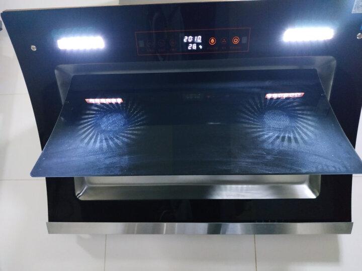 尊威 高配丨体感触控+自动清洗+双电机+定时【上门安装】 晒单图