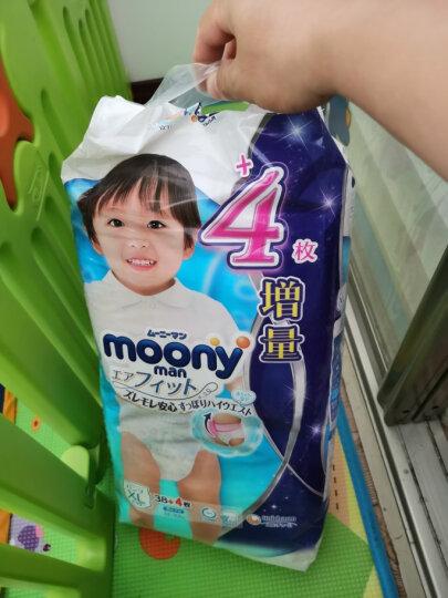 尤妮佳 moony 拉拉裤(女)XXL26片(13-28kg ) 超大号婴儿拉拉裤 (官方进口)畅透 晒单图