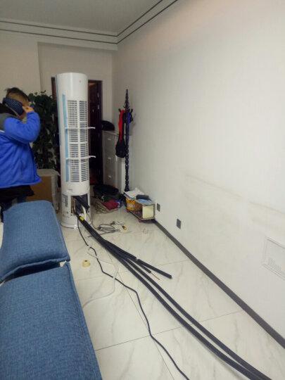 立式空调3匹p奥克斯立式空调2匹p柜机一级变频冷暖智能APP控制 圆柱型立柜式空调柜机 倾国倾城 大2匹变频一级51LWBpR3AHA800(A1) 晒单图