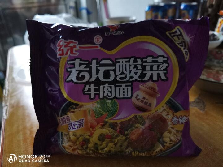 统一 方便面 老坛酸菜牛肉味面 五连包 晒单图