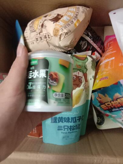 三只松鼠蟹黄味瓜子仁 坚果炒货休闲零食免剥即食瓜子205g/袋 晒单图