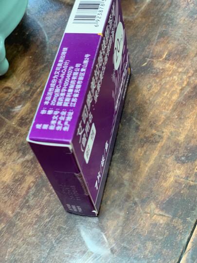 耐信 艾司奥美拉唑镁肠溶片 20mg*7片 阿斯利康 幽门螺杆菌 胃食管反流病 消化用药 az 晒单图